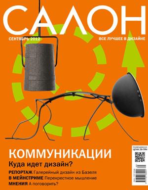Dissenya2 – Arquitectura | DA2 EN UKRAINE