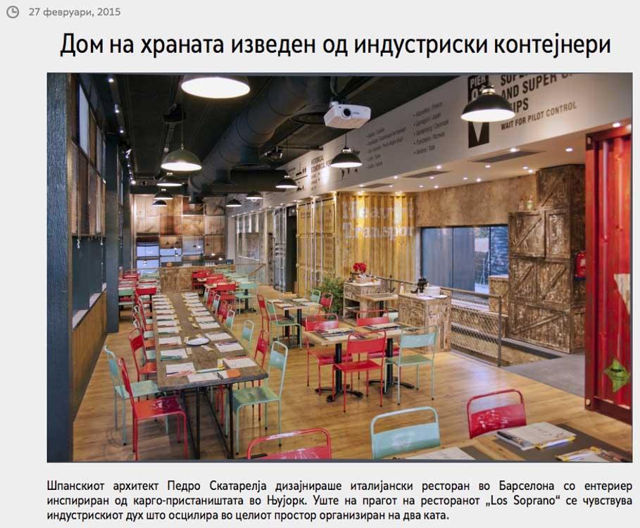 diseno y decoración de restaurante Los soprano en Macedoni portada