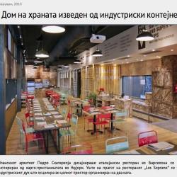 diseño y decoración de restaurante Los soprano en Macedoni portada