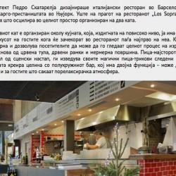 diseño y decoración de restaurante Los soprano en Macedoni texto