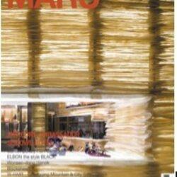 Dsieño y Decoración Restaurante Los Soprano Revista MARU Portada